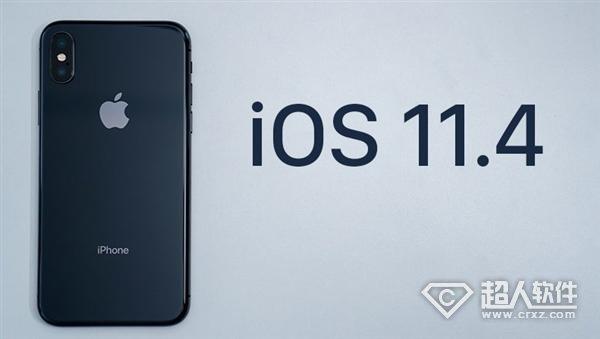 苹果发布iOS 11.4正式版:修复Bug