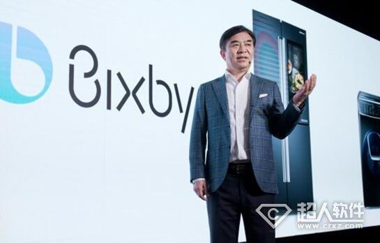 三星拟招聘1000名AI专家,开发Bixby 2.0更强语音助手