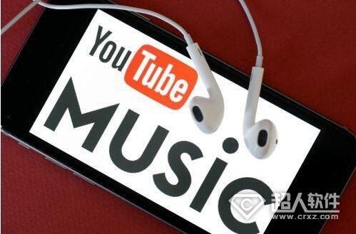 谷歌再次试水音乐订阅服务 能瓦解苹果Spotify垄断吗?