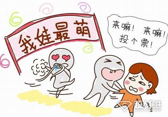 浙江省叫停校园网络投票 网友点赞:全力支持