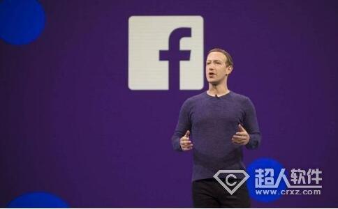 Facebook称由于软件漏洞,1400万用户私密帖子被公开