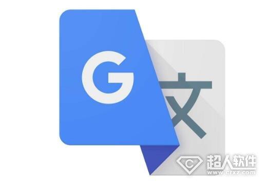 谷歌翻译更新,离线状态也能用AI翻译