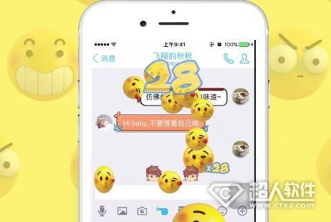 手机QQ撤回消息重新编辑功能怎么用?
