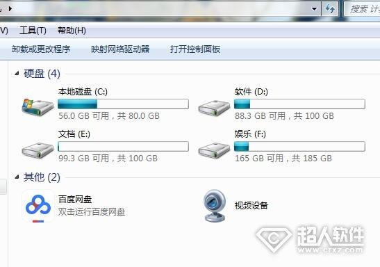 软件安装在c盘和d盘有什么区别?