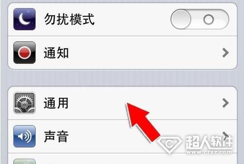 iPhone怎么禁止删除应用程序?