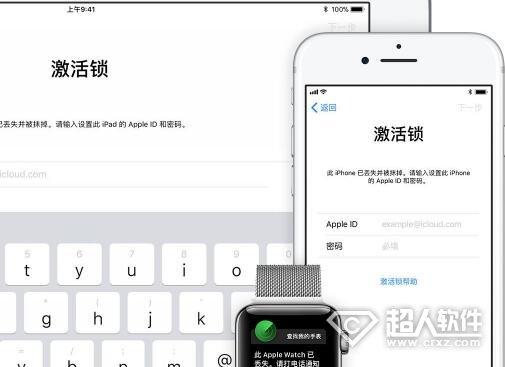 iphone丢失模式怎么解除?