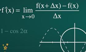 趣味数学软件教你怎样学好数学