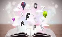 英语学习软件专题