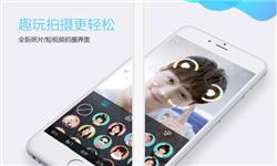 手机qq视频聊天换脸功能介绍
