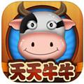 天天斗牛棋牌小游戏安卓版v4.6.3