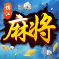 镇江麻将iPhone版v1.0.0