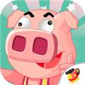 小猪佩奇做蛋糕iPhone版v1.80