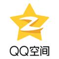 qq空间破解器2016绿色版v4.00.1.0