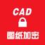 Smartlock图纸加密AB型锁官方版v6.51