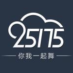 25175企业客户管理系统免费版v1.0
