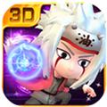 忍者之王iPhone版V2.1.4