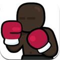 像素拳击手安卓版V1.0