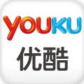优酷(youku)播放器电脑版