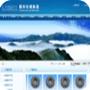 网展企业网站系统官方版v5.0