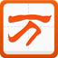 万能五笔输入法官方版v9.7.11.02131
