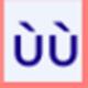 JJ桌面记事本免费版v1312B