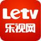 乐视网播放器下载官方版v7.3.2.156