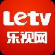 乐视网络电视官方版v7.3.2.180