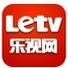 乐视网络电视 v7.3.2.156官方版