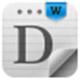 得力免费pdf转word官方正式版v1.6.0.0
