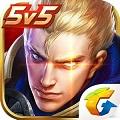 王者荣耀安卓版V1.1