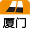 厦门旅游攻略自助游安卓版v6.20.0