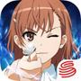 魔法禁书目录iPhone版v1.3.2