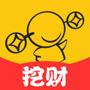 挖财记账理财iPhone版v11.11.1