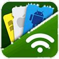 微飞WiFi iPhone版v2.3.1
