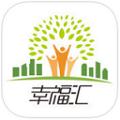 华宇幸福汇iPhone版v1.2.0