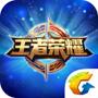 王者荣耀助手iPhone版v2.0.1