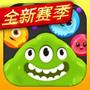 球球大作战iPhone版v6.4.5