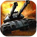 坦克风云iPhone版V1.6.2