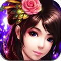 九仙传奇iPhone版V1.0.9